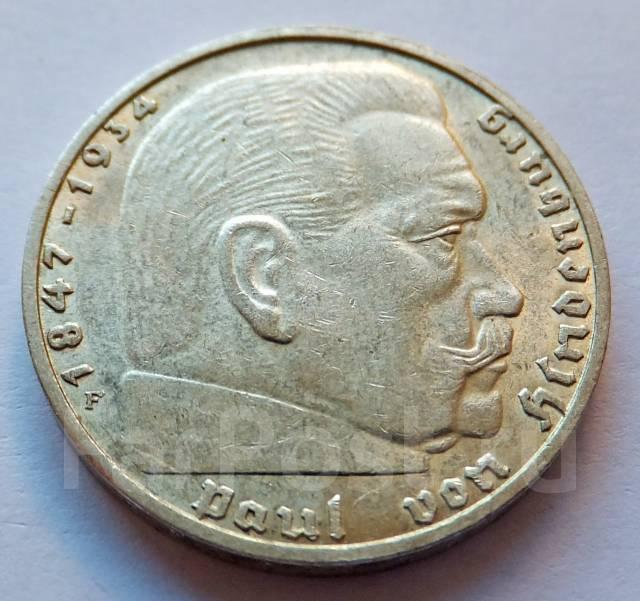 Германия 2 марки 1939 F Гинденбург Серебро