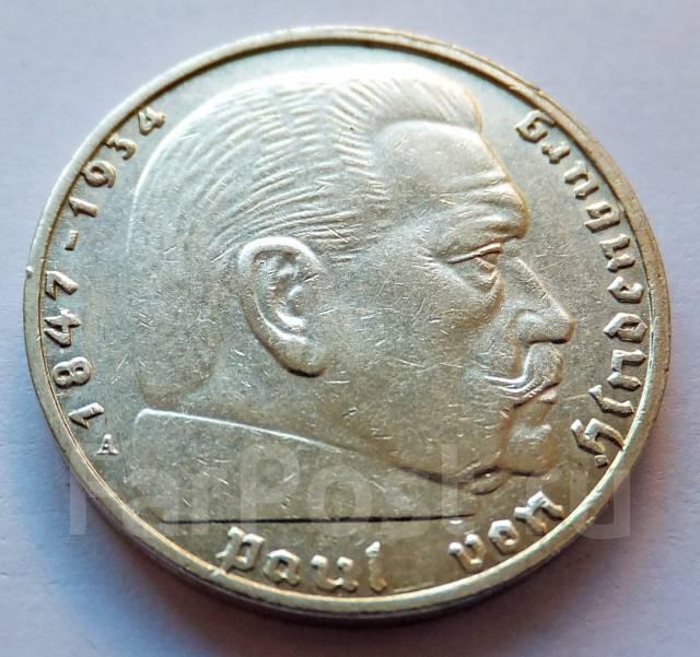 Германия 2 марки 1939 А Гинденбург Серебро