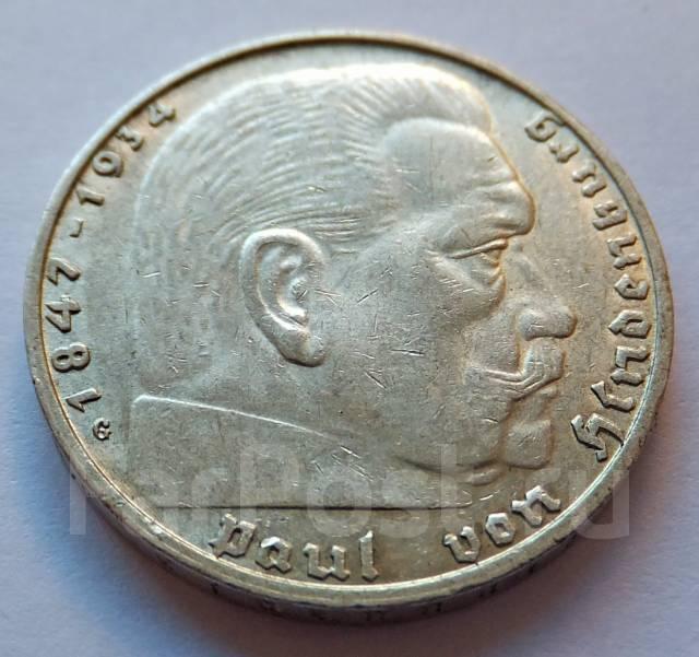 Германия 2 марки 1938 G Гинденбург Серебро