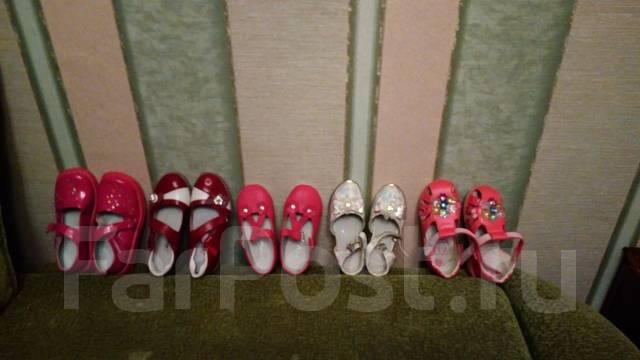 Туфли. 25, 27, 29, 32