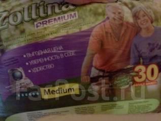 Продам подгузники для взрослых.