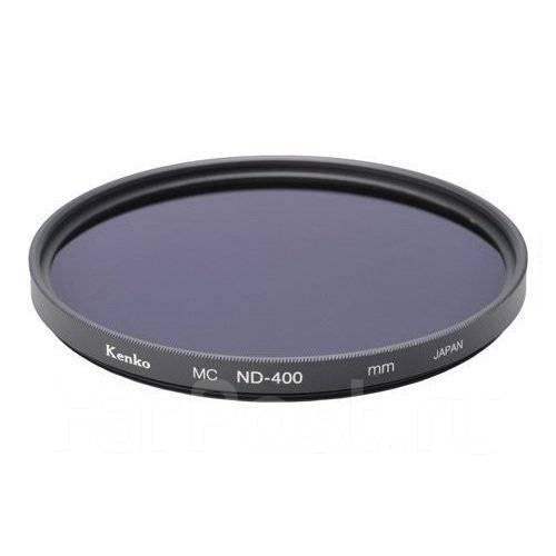 Нейтрально-серый фильтр Kenko MC ND400 на 72mm во Владивостоке. диаметр 72 мм
