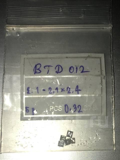 Бриллианты 5шт общий вес 0.32 карата размер примерно 2.1мм