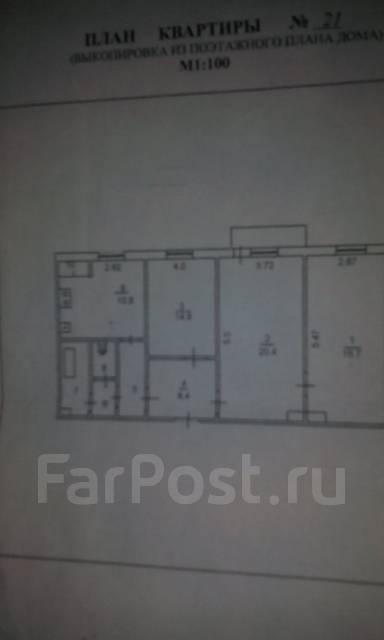 3-комнатная, шоссе Владивостокское 24а. Сахпоселок г. Уссурийск, частное лицо, 76 кв.м. План квартиры