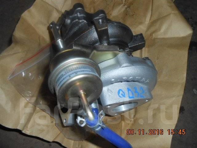 Турбина. Nissan: Caravan / Homy, Datsun, Homy, Caravan, Atlas, Micra C+C Двигатель QD32
