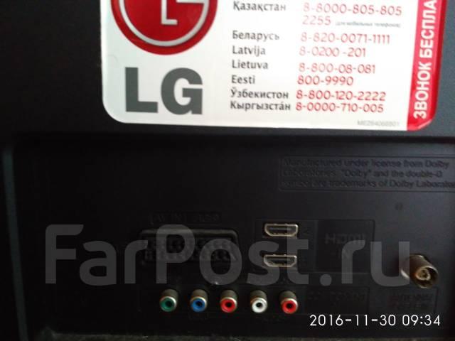 "LG. 46"" LCD (ЖК)"