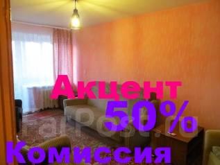 1-комнатная, улица Гризодубовой 51. Борисенко, агентство, 34 кв.м.