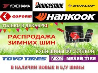 Bridgestone Blizzak Revo GZ. Всесезонные, без износа