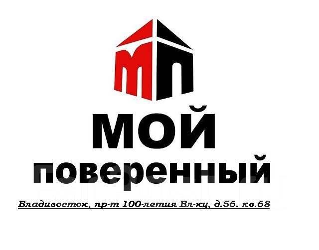 3-комнатная, улица Кирова 15а. Вторая речка, агентство, 72 кв.м.