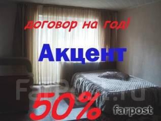 1-комнатная, проспект 100-летия Владивостока 118. Вторая речка, агентство, 36 кв.м. Комната