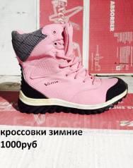 Продам женскую зимнюю обувь. 37