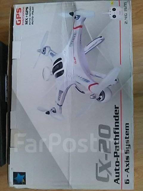 Продам летающие дроны с видио камерой наблюдения