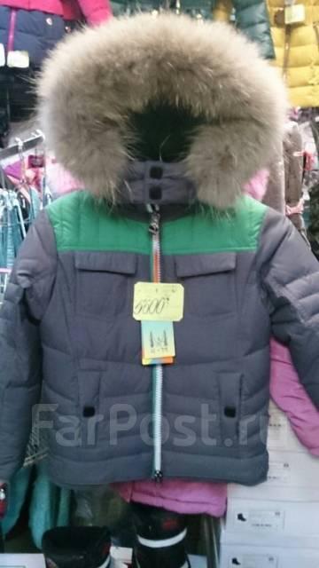 Куртки. Рост: 104-110, 122-128 см