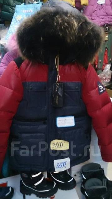 Детская одежда. Рост: 134-140, 146-152, 152-158 см