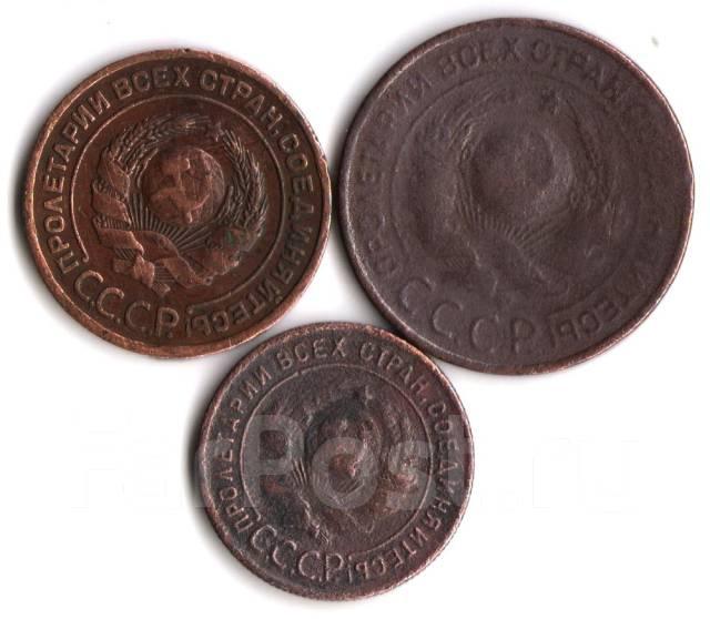 1, 2,3 Копейки 1924 год МЕДЬ СССР 20
