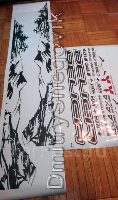 Наклейка. Mitsubishi Delica