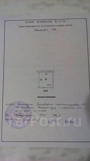 Комната, Айвазовского 5. Индустриальный, частное лицо, 19 кв.м.