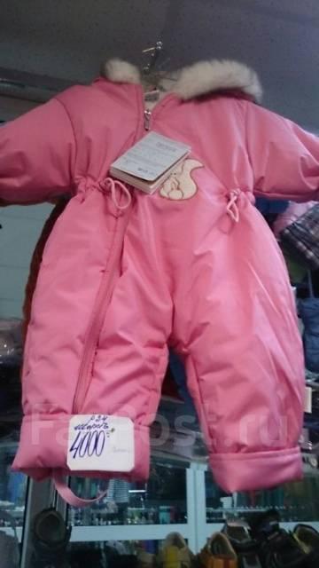 Детская одежда. Рост: 74-80 см