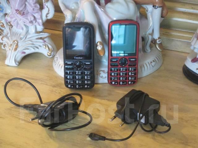 Продам телефон сотовый состояние идеальное царапин потертостей нет. Б/у