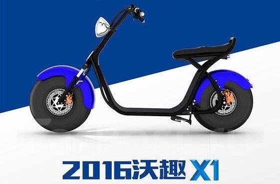 Yamaha V. исправен, без птс, без пробега. Под заказ