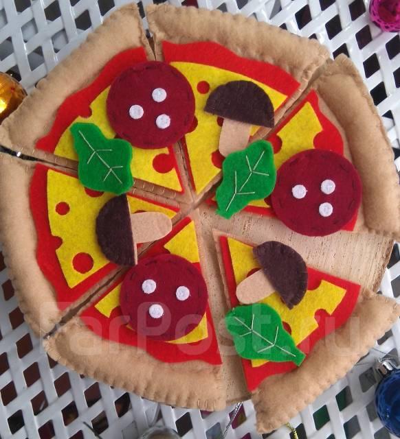 """Игровой набор еды для маленьких поварят """"Пицца"""""""