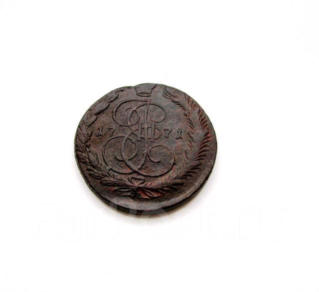 5 копеек 1771 г. ЕМ Екатерина II.