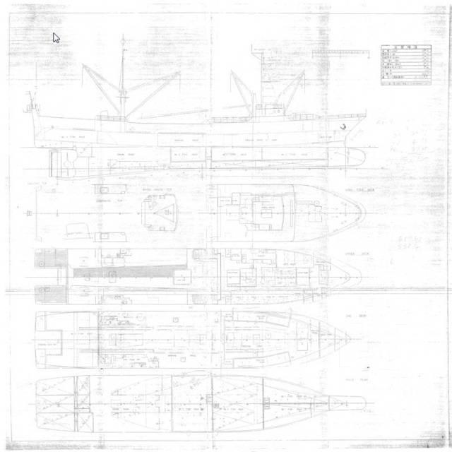 Морозильный траулер 55 м производства Япония. Год: 1987 год, длина 55,00м., двигатель стационарный, 2 399,00л.с., дизель. Под заказ