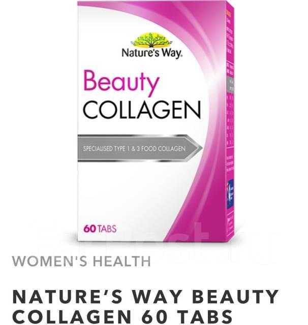 Collagen Beauty (Австралия)