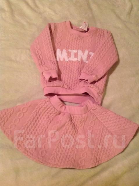 Детский костюмчик юбочка с кофтой, финальная распродажа шоурума!. Рост: 98-104 см