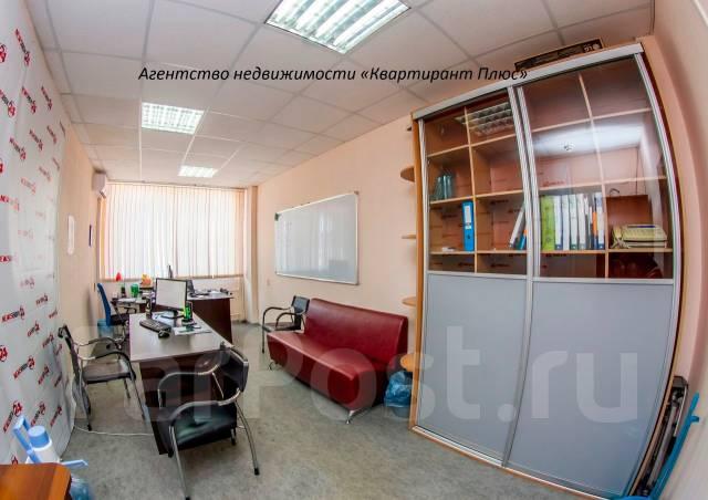 Продаётся этаж офисных помещений. Улица Посадская 20, р-н Снеговая, 395 кв.м.