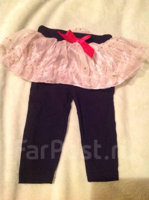 Детские лосины с юбочкой, распродажа !. Рост: 60-68 см