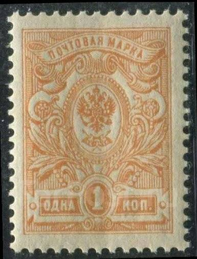 1917г. Россия.