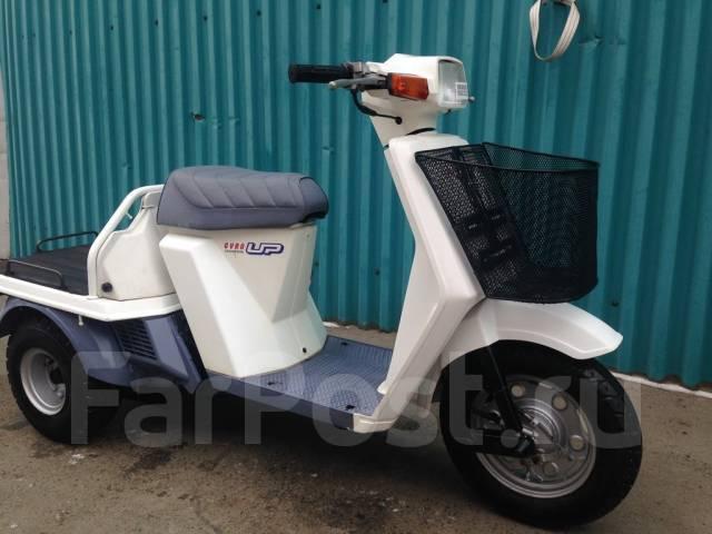 Honda Gyro Up. 49 куб. см., исправен, без птс, без пробега