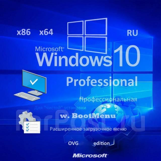 Установка и активация операционных систем Windows 10_pro, 8, 7