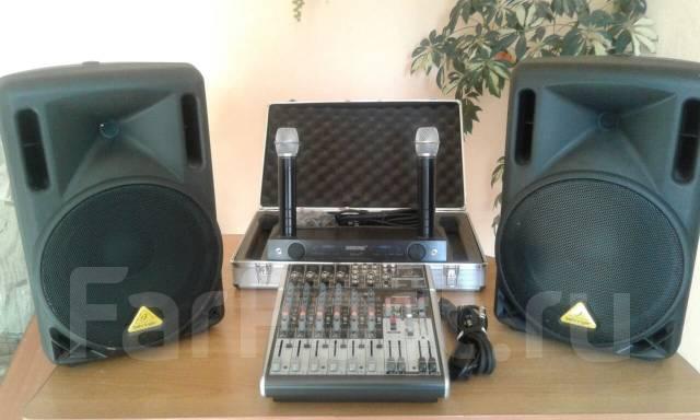 Музыкальная аппаратура
