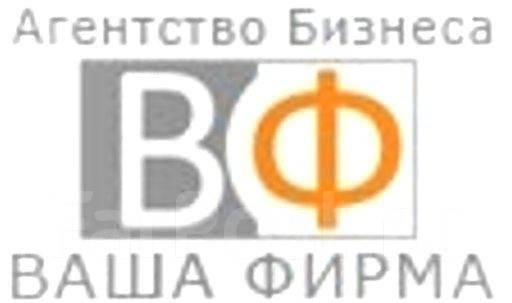 Микрофинансовая организация с хорошим доходом. м. Чернышевская