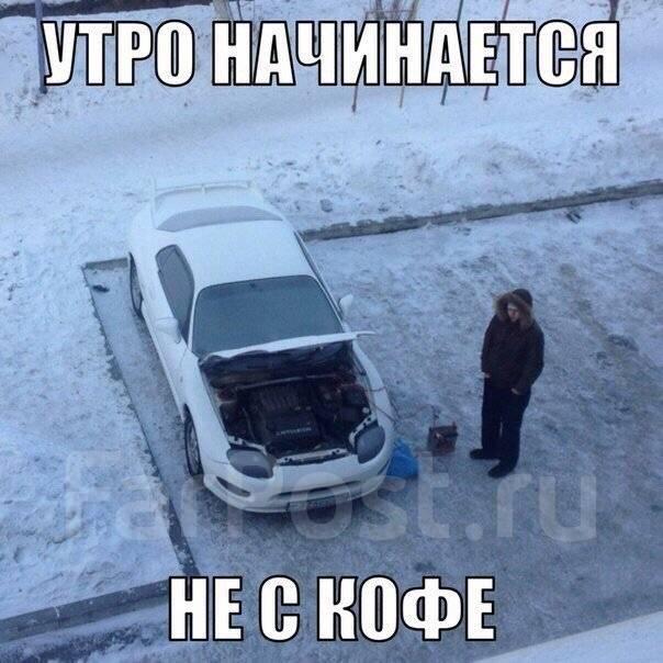 Доставка авто.
