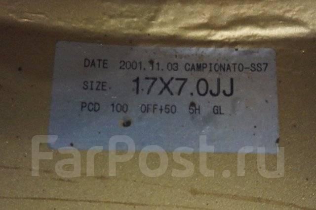 225/50R17 Зимние шины с литыми дисками RAYS. Без пробега по РФ. 7.0x17 5x100.00 ET50 ЦО 65,0мм.