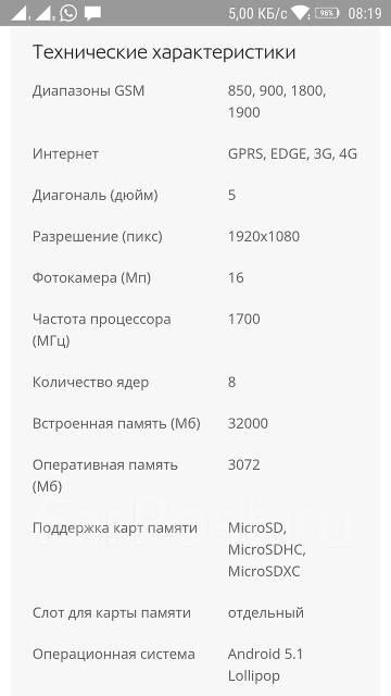 Lenovo. Б/у