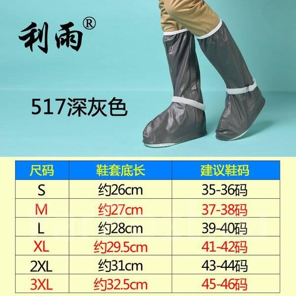 Сапоги резиновые. 34, 35, 36, 37, 38, 39, 40, 41, 42, 43. Под заказ