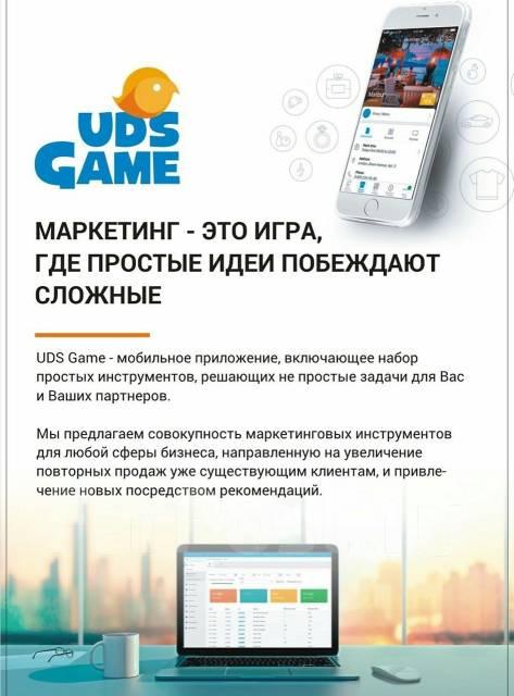Ваше мобильное приложение в Appstore и Googleplay