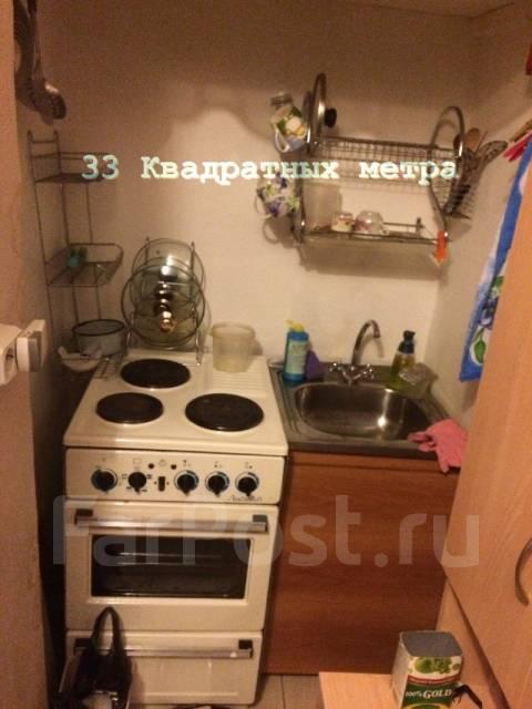 Комната, улица Руднева 1б. Баляева, агентство, 12 кв.м. Кухня