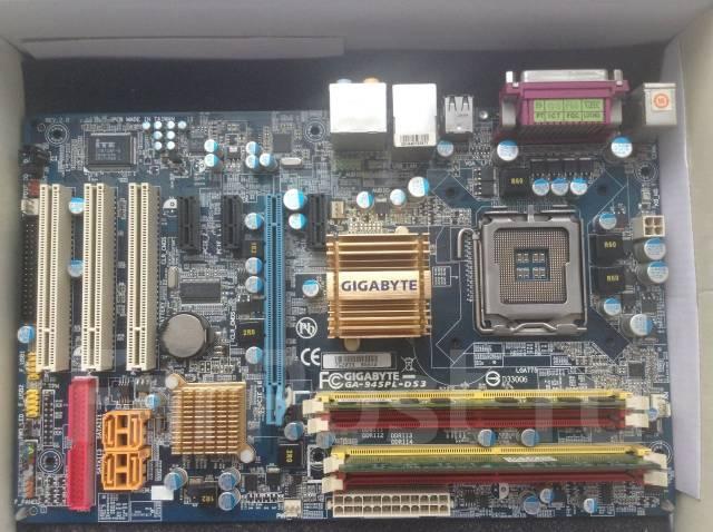 Полу собранный компьютер