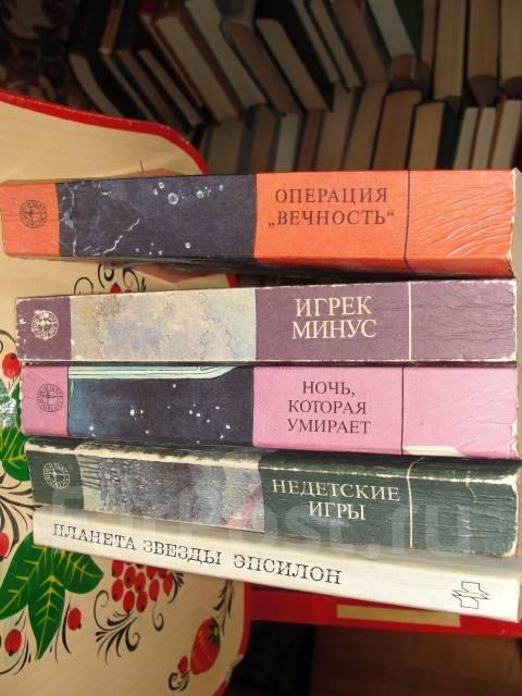 Книжная серия «Зарубежная фантастика» из 5 книг