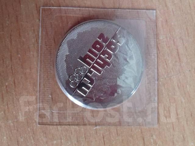 Продам монеты Сочи 2014 (номинал 25 рублей)