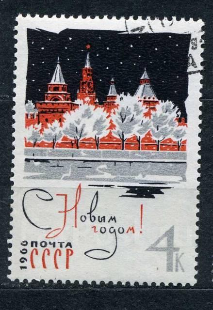 1965г. СССР. Гаш.