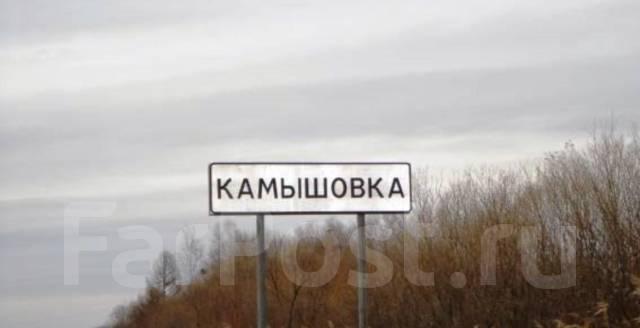 Продам дом в с. Камышовка. Комсомольская, р-н Камышовка, площадь дома 32 кв.м., от агентства недвижимости (посредник)