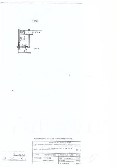 1-комнатная, улица Березовая 21а. Чуркин, агентство, 22 кв.м. План квартиры