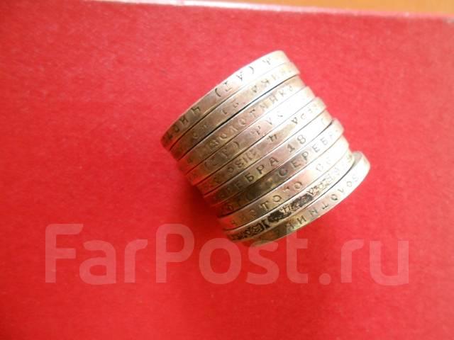 Рубли СССР 1921-1924 гг 10 шт .