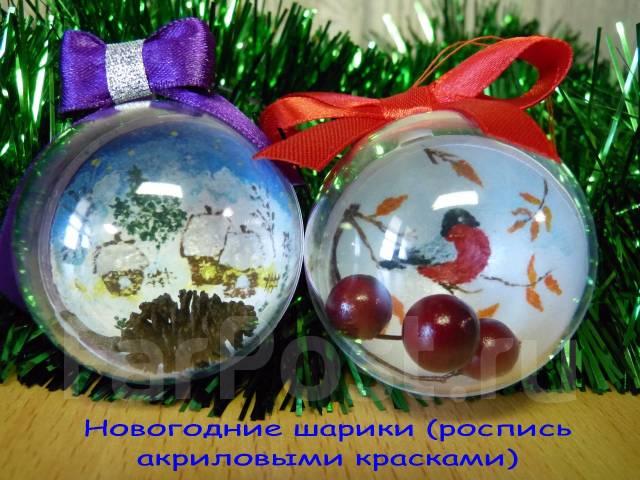 Новогодние подарки, украшения и декор, ручная работа
